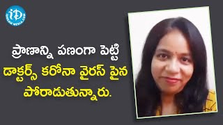 Front Line Workers Must be Appreciated - Singer MM Srilekha  | Dil Se with Anjali | iDream Movies - IDREAMMOVIES