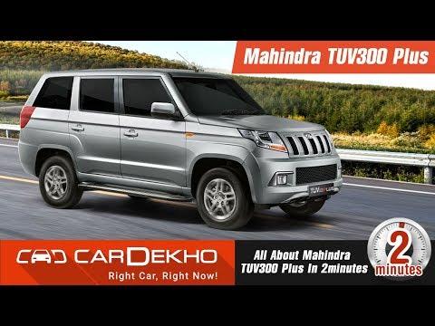 2018 Mahindra TUV300 Plus   Price, Specs, Interior, Features and More!