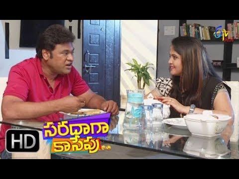 Saradaga Kasepu | 8th August  2017 | Full Episode 182 | ETV Plus | cinevedika.com