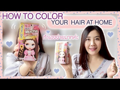 HOW-TO-COLOR-YOUR-HAIR-AT-HOME
