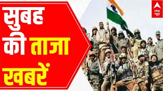 Top Morning News Headlines of the day   26 July 2021 - ABPNEWSTV
