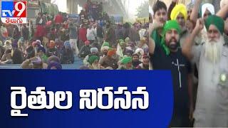 ఇవాళ్టి నుంచి పార్లమెంట్ ముందు నిరసన - TV9 - TV9