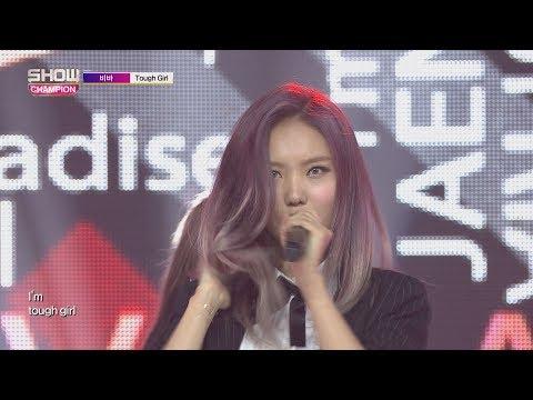 connectYoutube - Show Champion EP.255 VIVA - Tough Girl [비바 – 터치 걸]