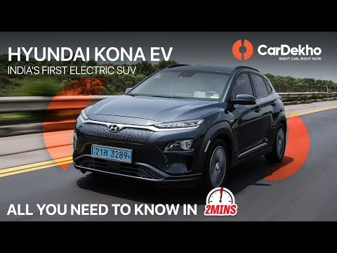 Hyundai Kona 2019   Indias 1st Electric SUV   Launch Date, Price & More   CarDekho #In2Mins