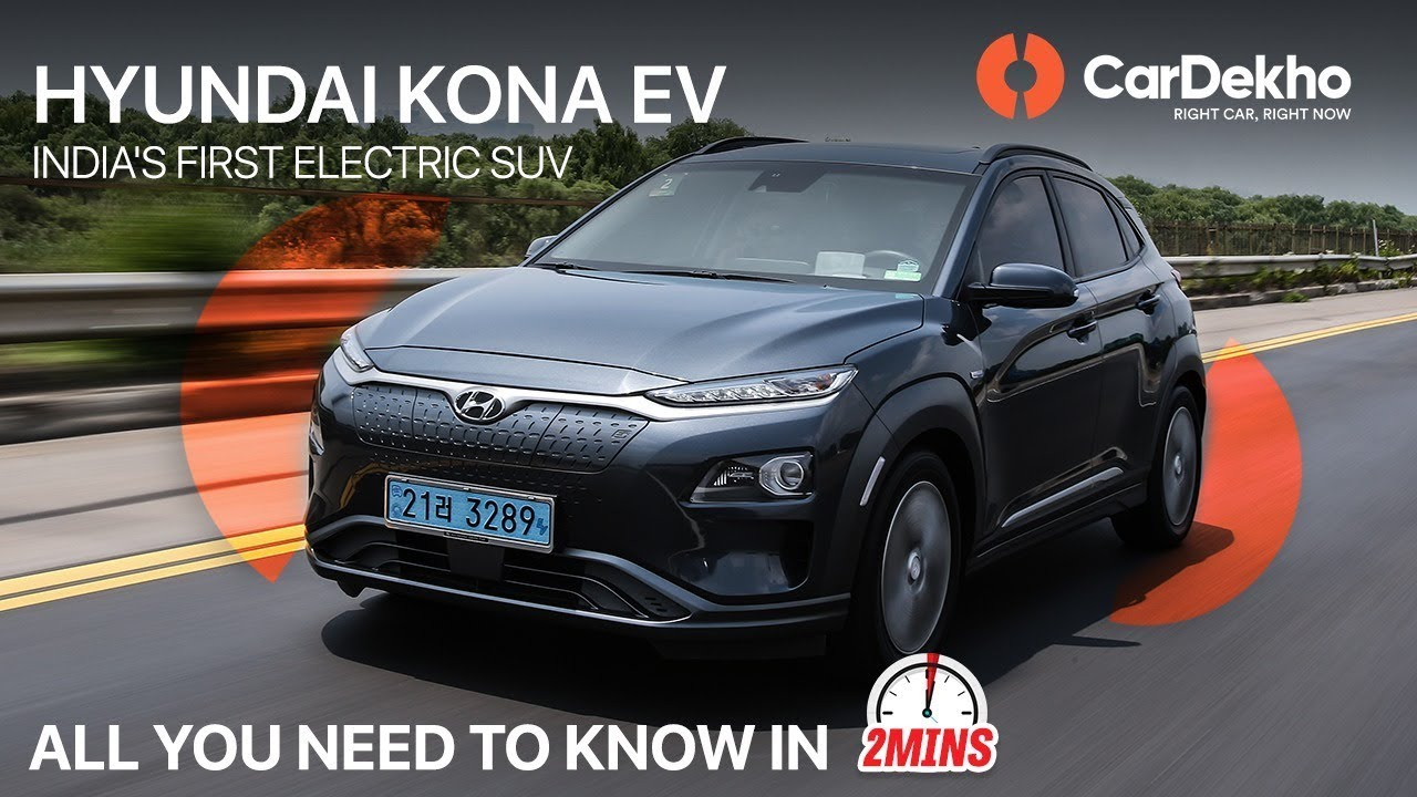 Hyundai Kona 2019 | Indias 1st Electric SUV | Launch Date, Price & More | CarDekho #In2Mins