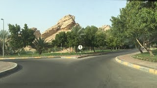 Jebel Hafeet Park-Haven of Green, Green Mubazzarah, Al Ain- UAE