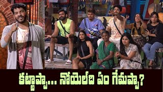 Big Boss 4 Day -05 Highlights | BB4 Episode 6 | BB4 Telugu | Nagarjuna | IndiaGlitz Telugu - IGTELUGU