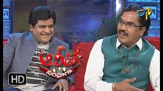 Alitho Saradaga – Chit Chat Show – 23rd Apr – Suddhala Ashok Teja