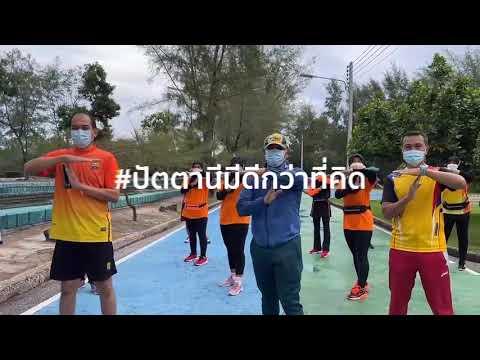 About-Park-Run-THAILAND