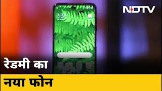 Cell Guru: Redmi का नया फोन Redmi Note 9 Pro Max - NDTVINDIA