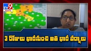 తెలంగాణలో మూడురోజులు భారీ వర్షసూచన - TV9 - TV9