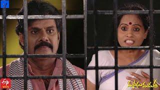 Manasu Mamata Serial Promo - 7th October 2020 - Manasu Mamata Telugu Serial - Mallemalatv - MALLEMALATV