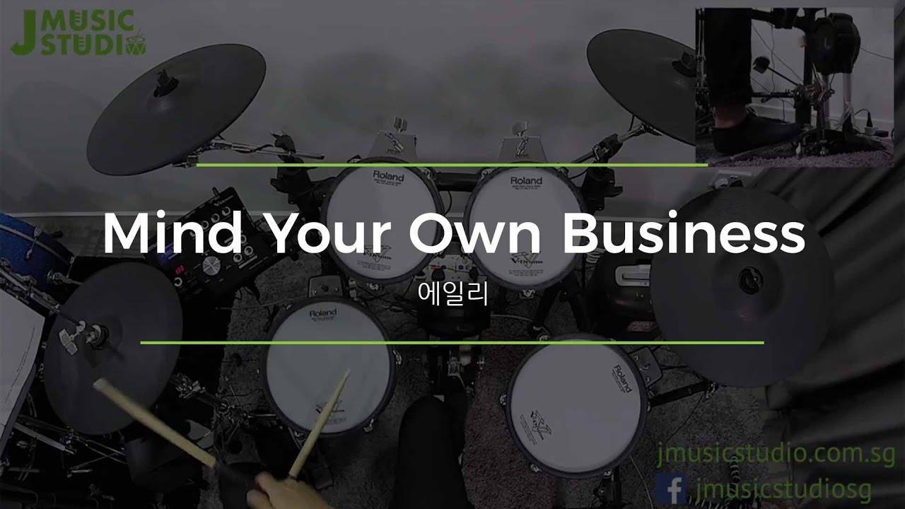 너나 잘해 (Mind Your Own Business) Drum Cover - 에일리 (Ailee) - J Music Studio