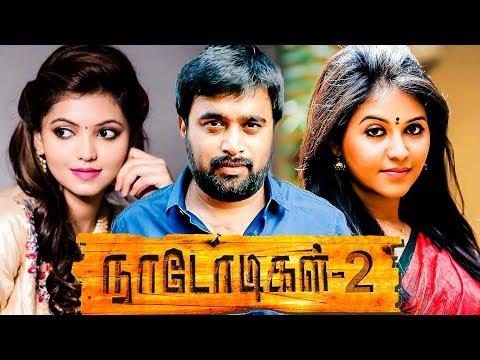 connectYoutube - HOT: Anjali and Athulya Ravi Joins Sasikumar's Naadodigal 2 | Exciting Details | TK 807