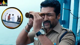 Surya's Singam Movie Mukesh Rishi and Rahman Scenes Back to Back @SriBalajiMovies - SRIBALAJIMOVIES