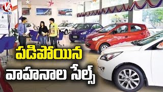 New Vehicle Sales Reduced Due To Corona Lockdown | Automobile Sector | Hyderabad | V6 News - V6NEWSTELUGU