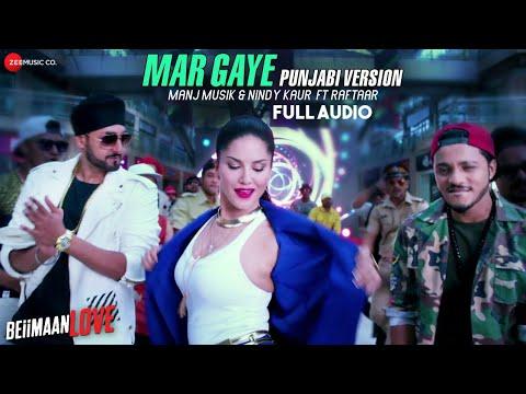 Mar Gaye (Punjabi Version) Lyrics – Beiimaan Love