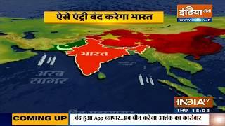 भारत से टू फ्रंट वॉर की साजिश में चीन-पाक? PoK में 20 हजार जवानों को किया तैनात - INDIATV