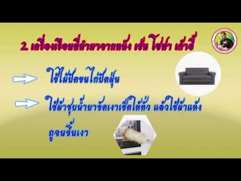 การงานอาชีพ-ป.6-เรื่อง-การดูแล