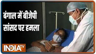 पश्चिम बंगाल में नहीं थम रही हिंसा, BJP नेता के सिर पर लाठी से हमला; TMC पर लगा आरोप - INDIATV