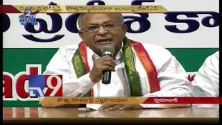 #2StatesBulletin : News From Telugu States-26-05-2017