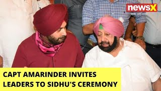 Capt Invites Leaders To Sidhu's Ceremony |  Sidhu To Take Charge Today - NEWSXLIVE