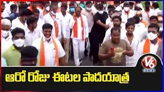 BJP Leader Etela Rajender Praja Deevena Padayatra Day-06 Begins | V6 News - V6NEWSTELUGU