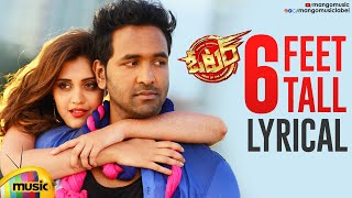6 Feet Tall Full Song Lyrical | Voter Movie Songs | Manchu Vishnu | Surabhi | Thaman S | Mango Music - MANGOMUSIC