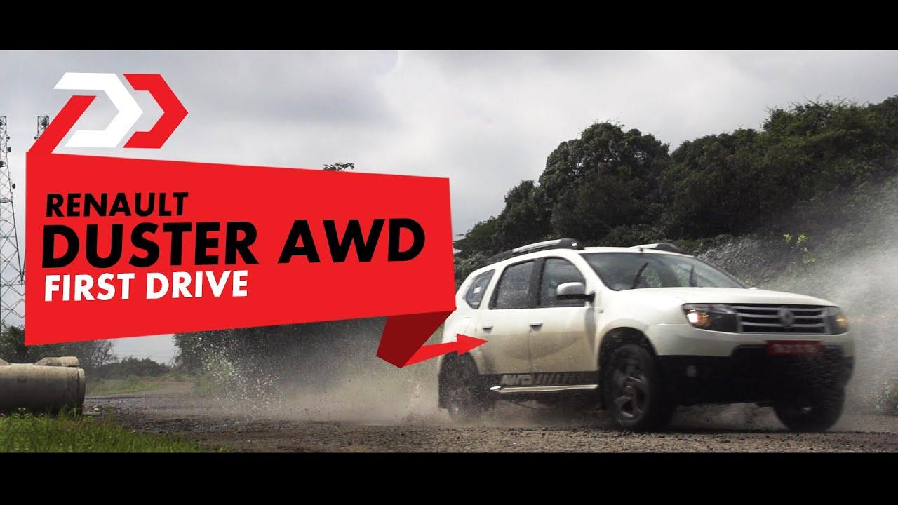 ರೆನಾಲ್ಟ್ ಡಸ್ಟರ್ ಎಡಬ್ಲ್ಯುಡಿ : ಪ್ರಥಮ drive : powerdrift