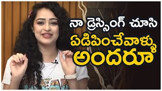 Apsara Rani Shared Weird Dressing Style Of Her At College Days   Apsara Rani Interview   TFPC - TFPC