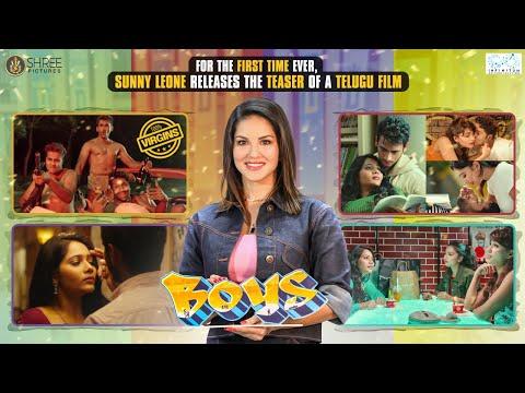 Boys Movie Teaser   Mitraaw Sharma   Sunny Leone   Shree Pictures