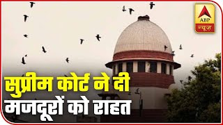 Free travel for migrant workers: Supreme Court   Audio Bulletin - ABPNEWSTV