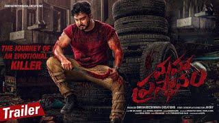 Maha Prasthanam Movie Official Trailer || Tanish || Sunil Kashyap | 2020 Telugu Trailers | IG Telugu - IGTELUGU