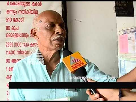 Starting trouble for KSRTC pensioners to open Coop banks a/c