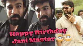 Ram Charan Latest Video | Ram Charan Wishes To Jani Master | TFPC - TFPC
