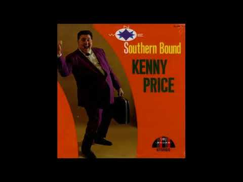Kenny Price -  My Goal for Today