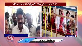 Minister Talasani Srinivas Yadav About Ujjaini Mahankali Bonalu Arrangements   V6 News - V6NEWSTELUGU