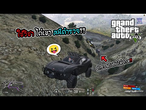 GTA-V-Serious-Roleplay-Alive-C
