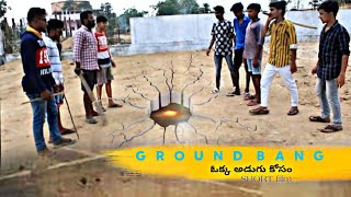 Ground Bang Okkadugu Kosam (GBO)// Latest Telugu Short film. - YOUTUBE