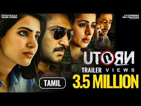 U-Turn (Tamil)
