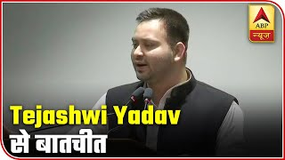 Tejashwi on permission denial to visit Gopalganj, 'It is my right to visit victims' - ABPNEWSTV