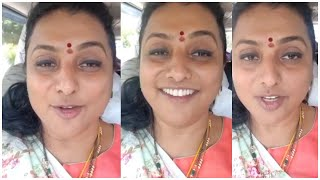Actress Roja Selvamani Teachers Day Wishes | Happy Teachers day | TFPC - TFPC