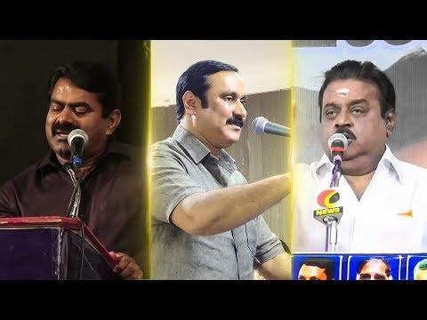 Who is that visionary leader of Tamil Nadu? Anbumani Vijayakanth Seeman  RK 120
