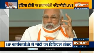 भाजपा का सेवा कार्यक्रम मानव इतिहास का सबसे बड़ा सेवा यज्ञः पीएम मोदी | IndiaTV - INDIATV