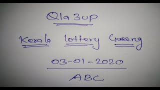 Kerala Lottery Guessing Number | Lottery ABC | 03.01.2020