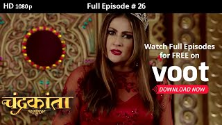 Chandrakanta | Season 1 | Full Episode 26 - COLORSTV