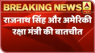 Rajnath Singh holds telephonic conversation with US' Defence Minister over clash with China - ABPNEWSTV