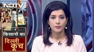 Farmers Protest: आज से Jantar Mantar पर चलेगी 'किसान संसद', प्रदर्शन में 200 अन्नदाता - NDTVINDIA