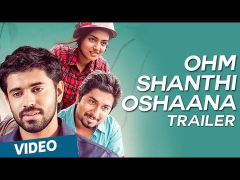 ohm shanthi oshaana full movie with english subtitles free download