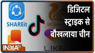 TikTok समेत 59 चाइनीज़ Apps पर बैन लगाने का Modi सरकार के फैसले को मिला फुल सपोर्ट - INDIATV